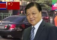 김정일 3주기, 중국 최고위급 참석…북·중 관계 훈풍?