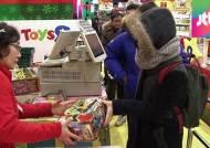 [밀착카메라] 크리스마스 '장난감 대란'에 뛰는 엄마들