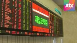 제일모직 상장 첫날 두 배 '껑충'…삼성가 수백 배 차익