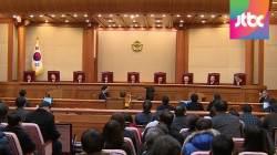 '8대1' 압도적 통진당 해산 결정…5명 의원직도 상실
