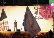 '망연자실' 통진당, 촛불집회…앞으로 어떻게 되나?