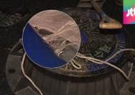 인천서 대형 상수도관 파열…7만 5천 가구 수돗물 끊겨