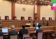 베니스위원회, 헌재에 통진당 해산 결정문 제출 요청