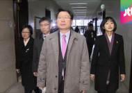 통진당, 보궐선거 출마 검토…여당은 '원천봉쇄' 고심
