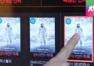 '인터스텔라' 1000만 코앞…관객 빨아들이는 '블랙홀'