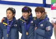 남자 쇼트트랙, '취약 종목' 500m서 연거푸 금메달