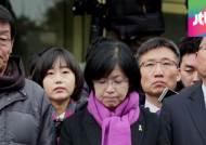 [야당] 통진당 후폭풍…'갑툭튀' 4월 선거에 정치권 긴장