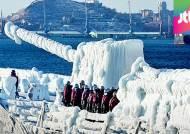얼음덩어리 된 최영함…'포 쏠 수 있나' 전투수행 우려
