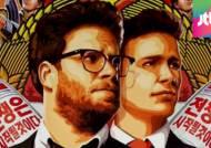 """북한 '그림자 전쟁' 능력 3위 … """"한·미 동시 공격 가능"""""""