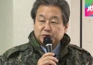 """김무성 """"군 가산점제 관철""""…찬반 논란 재확산 조짐"""