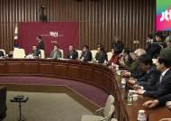 """사학·군인연금 개혁 하루 만에 번복…여당 """"정부 무능"""""""