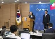 장관직서 물러난 이주영…연초 개각 규모·인물 '주목'