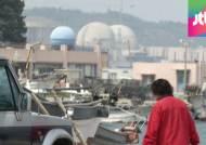 산자부 장관도 고리 원전행…인근 주민 불안에 '덜덜'