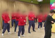아직 서툴지만…'비보잉'으로 희망 품는 소년 재소자들