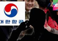 檢, '비밀누설 혐의' 국토부 조사관 구속