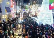 '이웃에 사랑을'…성탄절 분위기 더하는 거리 풍경들