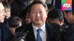 최태원 회장, 경제인 사면 1순위…국민적 반감이 변수