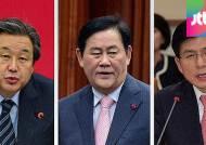 [여당] 비판 여론에도…대기업 총수 가석방 논란 확산
