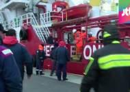 터키 선적 화물선, 아드리아해서 침몰…6명 사망·실종