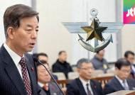 한미일 약정 사흘전 이미 발효…국방부 '새빨간 거짓말'