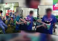 성형외과서 '수술 중 파티' 논란…보건당국, 전격 조사