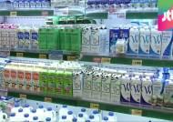 '우유의 눈물' 분유도 쌓여…재고량 12년 만에 최고치