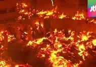 파키스탄 목재시장서 대형 화재…11시간 만에 진압
