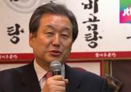 """""""여당 대표로서 역할 못 해""""…친박계, 김무성에 '쓴소리'"""
