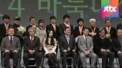 2014 바둑대상 시상식…김지석 9단 생애 첫 최우수상