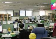 내년 공무원 보수 3.8% 인상…대통령 연봉 2억 돌파