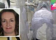 """영국 첫 에볼라 환자 발생…""""시에라리온 근무 간호사"""""""