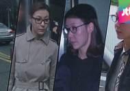 '성매매 혐의' 성현아 항소심 기각…200만 원 벌금형