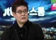 """[인터뷰] 강신주 박사 """"분노와 열광 감정…당당함으로 극복"""""""
