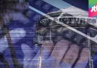 소니 해커들, 언론사 상대로도 해킹 공격 위협
