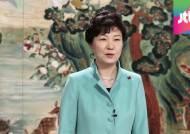 박 대통령, 군 장병에 격려 메시지…통일·안보 강조