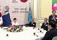 [여당] 긴장감 감돈 청와대 신년회…2015 여권 지진 시작