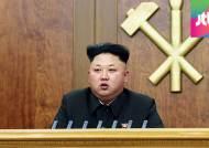북 김정은, 첫 정상회담 제안…박 대통령 화답 여부 주목