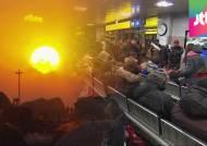 새해 첫날 '특별한 태양'이 뜬다…정동진에 몰려든 인파