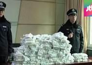 마약 운반 혐의 14명 중국서 구속…공짜 여행 주선자는?