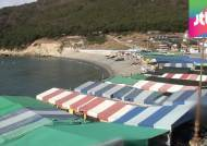 태종대 자갈해변 점령한 포장마차…바다까지 '몸살'