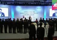 경제계 신년인사회, 한노총 위원장 첫 참석…의미는?