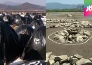 [탐사플러스] 고인돌을 레고 다루듯…훼손되는 3천년 유물