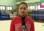주특기 살린다!…손연재, 세계선수권대회 첫 메달 도전