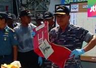 에어아시아기 탑승객 시신 3구 추가 발견…사망 37명