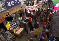 영화 흥행 행진에 부산 '국제시장' 덩달아 인기몰이