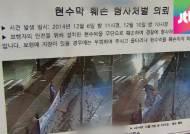 '200m 보행로' 두고 일반-임대아파트 주민 티격태격