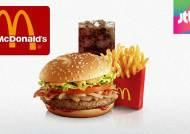 패티에 지렁이?…맥도날드 '햄버거 흑역사' 돌아보니