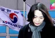 """조현아, 국토부 조사 받은 직후 """"내가 뭘 잘못했나"""""""