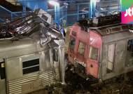 브라질 리우 외곽서 통근열차 2대 충돌…158명 부상