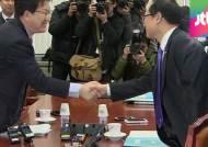 [종합]자원외교 국조 계획서 합의…'MB정부' 한정 안해